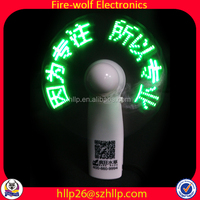 Outdoor Solar Fan Flash Message Manufacturer Outdoor Solar Fan