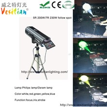 2015 hot selling promotional items china rgbw color spot light 200w 5r long distance manual follow spot light