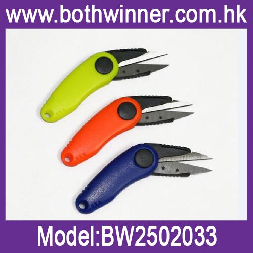 Shopping h0tAr wholesale fly fishing scissors for sale