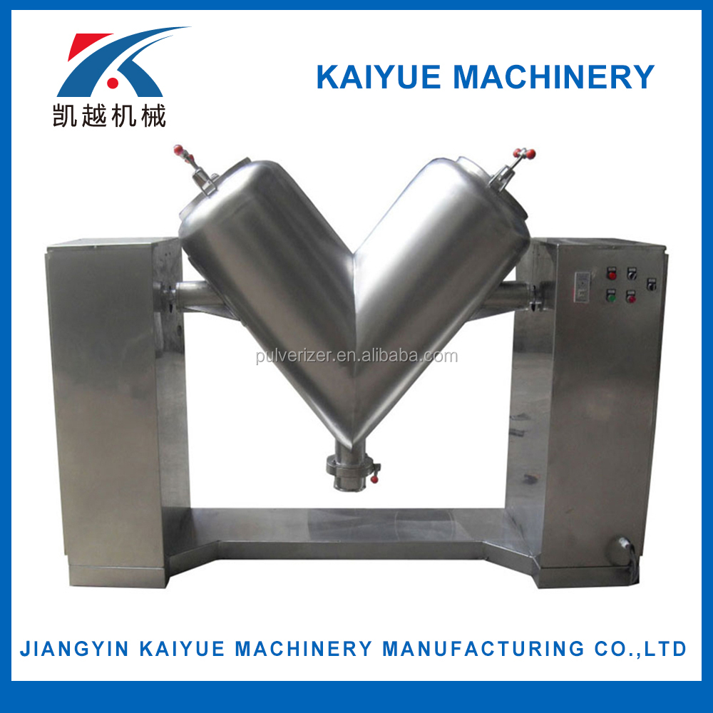 GHJ Series V Type chemical fertilizer mixer