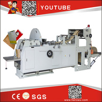 HERO BRAND High Speed KFC FOOD Paper Bag Making Machine Price