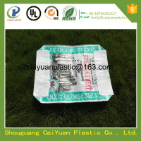 50kg AD star laminated portland cement bag price