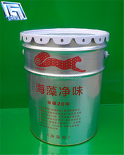 20L empty galvanized steel lubricant oil drum/can with customized lid and handle