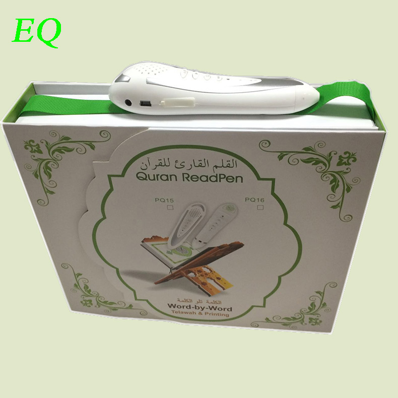 bangla quran tafseer mp3 free download