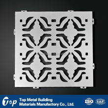 Aluminum Panel/curtain Wall