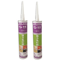Eco-Friendly liquid steel glue free nail adhesive