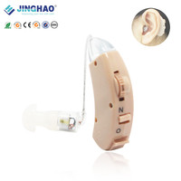 China Manufacture FDA CE RoHS AG5 Battery BTE Analog Sound amplifier bte supplier hearing aid