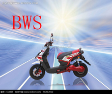 The best 1500W strong power high speed race electric motorcycle
