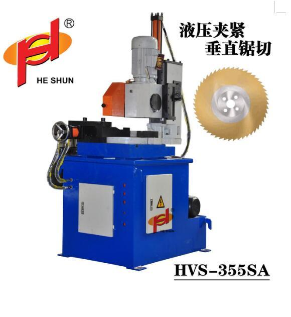 High-quality products High speed steel a4 size paper cutting machine with great price