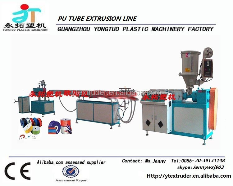 PU/PE/EVA/PVC fuel carrying pipe extrusion production line / making machine