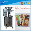 coconut milk powder/chicken powder/chemical powder packing machine