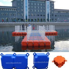 HDPE marine floating dock