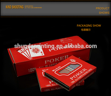 Good Quality New Products 2017 pokerstars poker