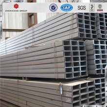 All sizes you want Steel large stock u channel iron /channel steel /channel bar