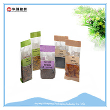Aluminum foil plastic tea packaging bag