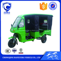 6-8 passenger taxi company three wheel motorcycle