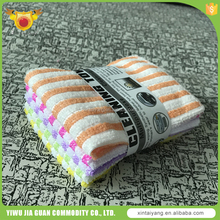 Hot Sale Colorful Stripe Design Microfiber Towel Microfiber Cloth Cheaper Cleaning Cloth