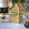 "Personalized 300 pieces/lot 250g Metallic Paper ""Ramadan"" Arabic Party Favors Box With Free Organza Ribbon"