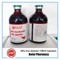 blood increase medicine 5% Iron dextran injection
