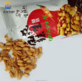 spicy and salted peanuts in bulk package