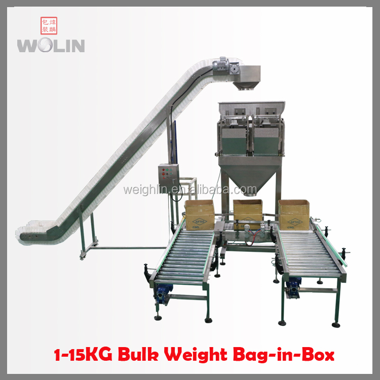 2 head 20L weigher for big weight 10-20kg rice