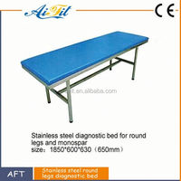 Aifeite Hospital clinic patient examination bed / stainless steel massage table