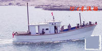 13.6m Commercial Fishing Boat, Trawler Fishing Boat for sale