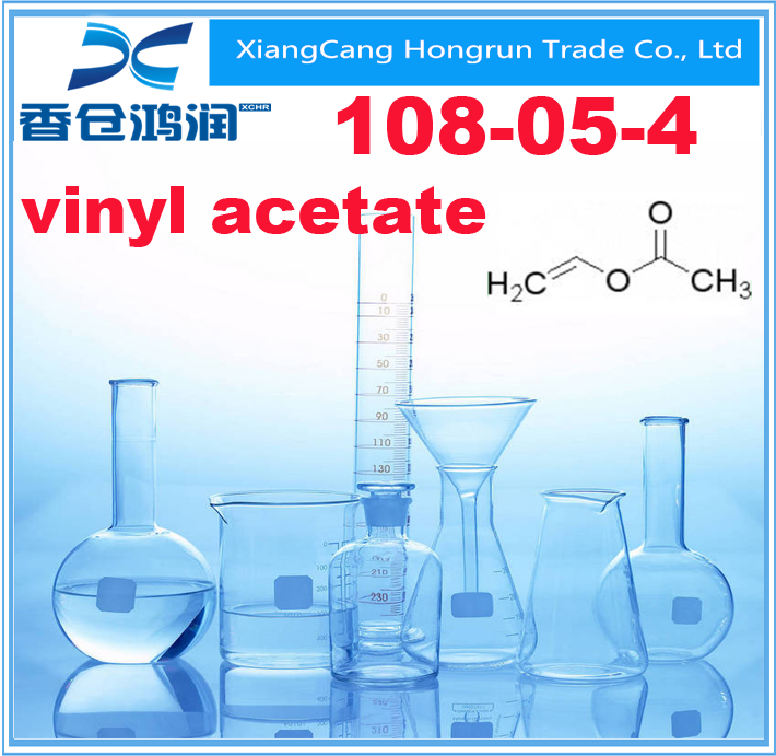 best price vam for pharmaceutical raw materials