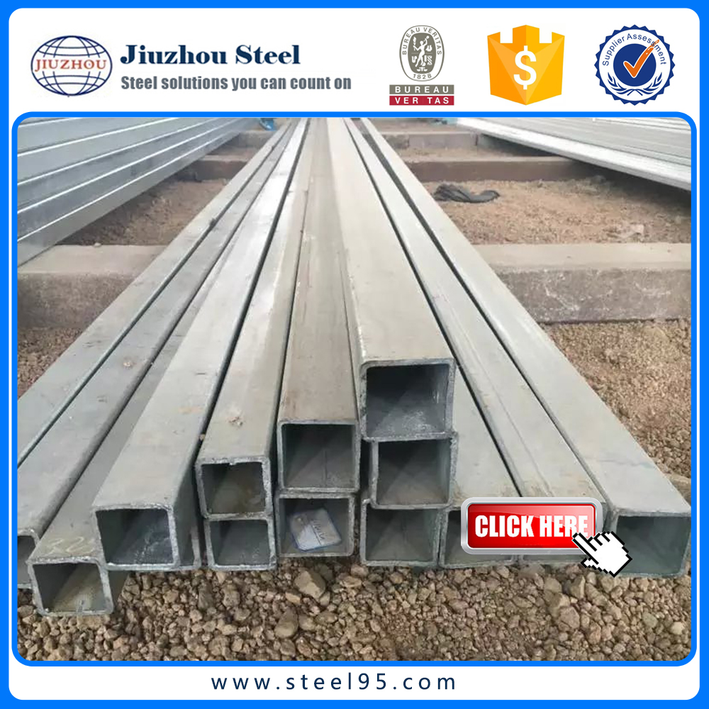 High quality low price Square Steel Pipes/Tubes