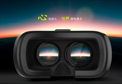 "Support 3.5""-6.0"" Phones High Quality Environmental ABS Plastic VR Box 3d tv without glasses"