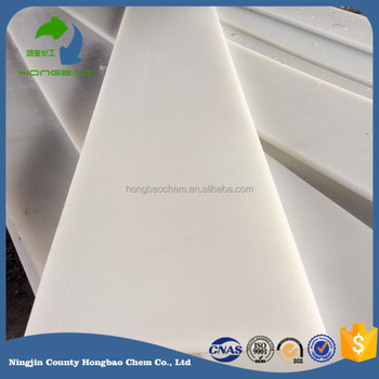 Pe Material engineering plastic nylon insulation sheet