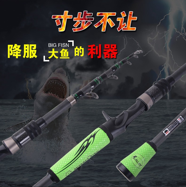 2017 New Portable ILure Carbon Fiber Spinning Handle Telescopic Fishing Rod