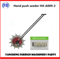 Hand push seeder HX-A009-2