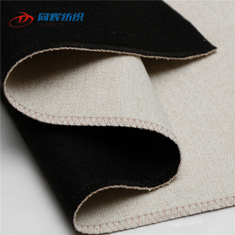 Wholesale China Textile Easy Clean Breathable Waterproof Sofa Fabric