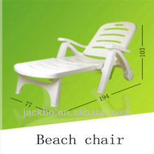 Four-position Stackable Chaise lounge with whee beach chair