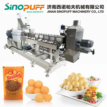 Ce Certificate Automatic Indian 3d Pani Puri Pallet Pellet Snack Food Making Machine
