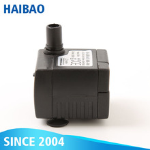 ABS Material Electric Submersible Water Axial Flow Pump 12V