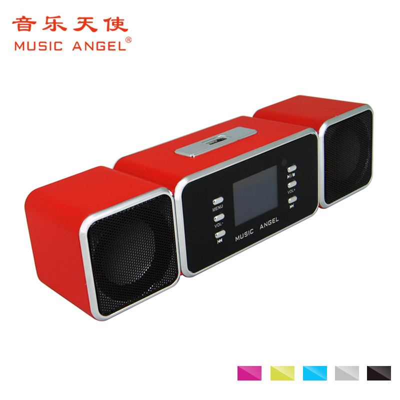 MUSIC ANGEL tablet pc speaker professional active speaker 2.1 with replaceable battery