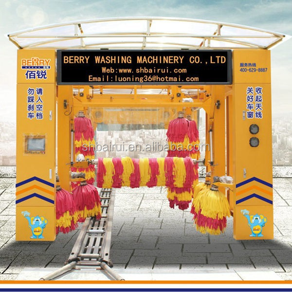 eco friendly low price automatic tunnel car washing machine equipment for sale