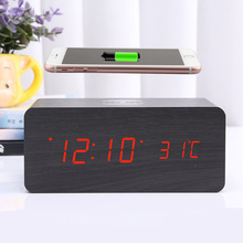 New Arrival Wireless Phone Charger Classical Modern LED Wooden Clock