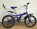 20inch frame freestyle bikes with one piece aluminium rim