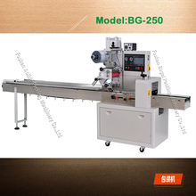 Full automatic film bag wrapping bathroom soap flow packing machine BG-250