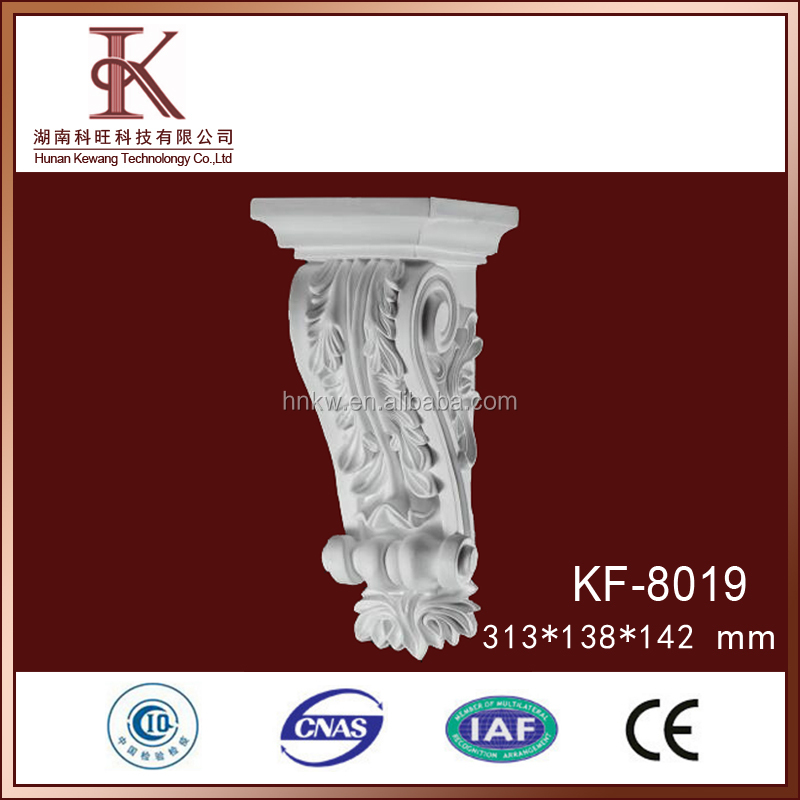 KF-8019 Fashionalbe Special Mobile Home Building Material Corbels