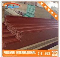one layer PVC Roof Sheet/3 layer UPVC corrugated Roof Sheet/heat insulation roofing cover 1035mm