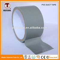 Good quality low price pvc duct tape