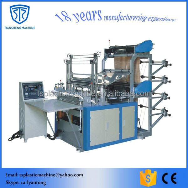 Hot sale ruian bottom sealing cold cutting plastic bag making machine, plastic flat bag making machine