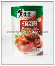 2012 hot sales retort pouch bags with competitive price