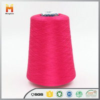Hot Sale New Design Cashmere Rayon Blended Yarn For Knitting