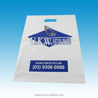 Recyclable patch handle LDPE plastic shopping carrier bags
