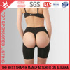 Latest Fashion Sexy Hot Butt Enhancer Panty Lingerie For Fat Women K201